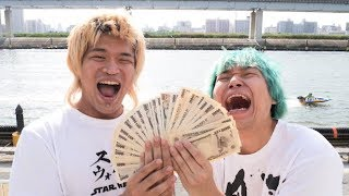 ボートレースで1レースに所持金全て(36万円)賭けた結果…