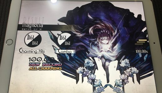 【Deemo】Magnolia (Extra) 100% AC
