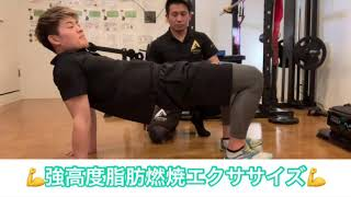自宅でできるトレーニング!腕回りもスッキリ!脂肪燃焼エクササイズ