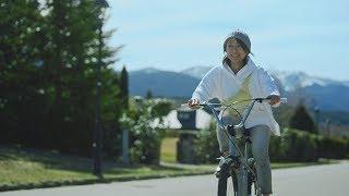 宇多田ヒカル、雪山バックに爽快サイクリング