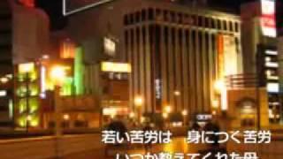 上野発 Cover  漠・サイモン