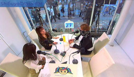 【渋谷LOVE!FUN!SUNDAY!】 2019.05. 19放送分 MC koko 津永りあ Tomomi ゲスト マスクドん 兼田玲菜