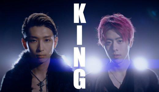 【MV】KING/カルxピン(13thシングル)