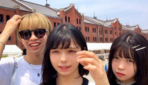 おそろコーデで横浜観光してみたら…