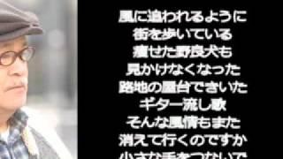 昭和浪漫~第二楽章~  漠・サイモン