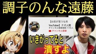 【雑談】遠藤の詳しい奴いない?