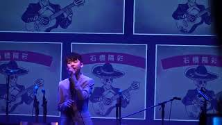リメンバー・ミー/石橋陽彩