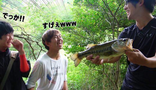 現役高校生の前で大物を釣り上げて盛大にドヤる渥美。