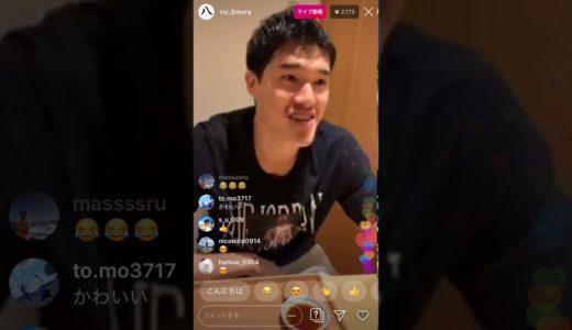 八村塁 Instagram live