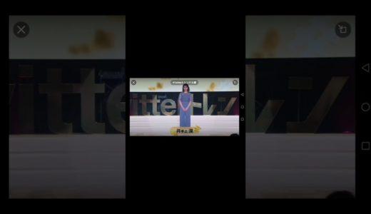 Twitterトレンド大賞  #井手上漠  漠酱出场镜头合集!女子力MAX!
