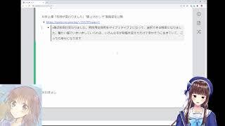 ユイセキンは井手上漠さんを熱狂的に応援しています #YuisekinTV