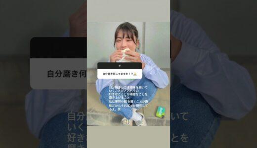 210120 바쿠 생일 인스타 스토리 Q&A🎂 井手上 漠 Instagram Q&A [KOR SUB]